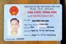 Dịch COVID-19: An Giang truy tìm công dân trốn cách ly sai khi nhập cảnh trái phép về Việt Nam