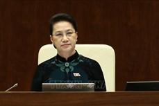 Kỳ họp thứ 11, Quốc hội khóa XIV: Trình Quốc hội miễn nhiệm Chủ tịch Quốc hội, Chủ tịch Hội đồng Bầu cử Quốc gia