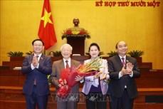 Kỳ họp thứ 11, Quốc hội khóa XIV: Quốc hội thông qua Nghị quyết về việc miễn nhiệm chức vụ Chủ tịch nước đối với ông Nguyễn Phú Trọng