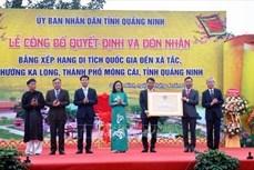 Đền Xã Tắc ở Móng Cái đón nhận Bằng xếp hạng Di tích quốc gia