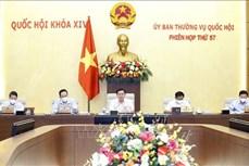 """Bế mạc Phiên họp 57 Ủy ban Thường vụ Quốc hội: Đầu tư công - """"Bệ đỡ"""" cho tăng trưởng kinh tế"""