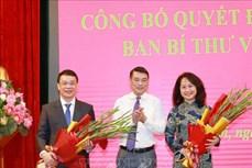 Bà Lâm Thị Phương Thanh và ông Đặng Khánh Toàn giữ chức Phó Chánh Văn phòng Trung ương Đảng