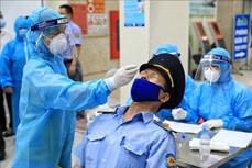 Sáng 18/7, ghi nhận thêm 2.472 ca mắc COVID-19 và 626 ca Thành phố Hồ Chí Minh đăng ký bổ sung