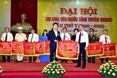 Đại hội thi đua yêu nước lần thứ X: Tuyên Quang đẩy mạnh thực hiện tốt 4 phong trào thi đua
