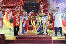 Trang trọng Lễ kỷ niệm 1010 năm Thăng Long - Hà Nội (1010 - 2020)