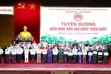 Nhân 90 năm công tác Dân vận (15/10): Công tác dân vận góp phần củng cố khối đại đoàn kết toàn dân tộc, tăng cường mối quan hệ mật thiết giữa Đảng, Nhà nước với nhân dân