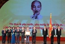 Thủ tướng Nguyễn Xuân Phúc: Nông nghiệp, nông dân, nông thôn có vị trí chiến lược trong sự nghiệp công nghiệp hóa, hiện đại hóa đất nước