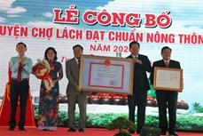 Công bố huyện đạt chuẩn nông thôn mới đầu tiên của Bến Tre
