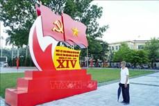 Đại hội XIII của Đảng: Người dân Điện Biên kỳ vọng vào sự đổi mới toàn diện và mạnh mẽ hơn nữa của đất nước