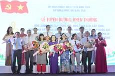 Kon Tum tuyên dương giáo viên dạy giỏi, học sinh có thành tích, sáng kiến tốt