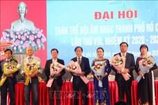 Hội âm nhạc Thành phố Hồ Chí Minh: Gìn giữ và phát triển nền âm nhạc Việt Nam trong thời đại mới