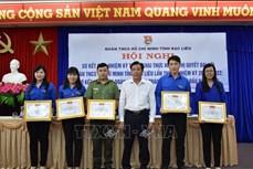 Tổ chức Đoàn đồng hành với thanh niên Bạc Liêu trong khởi nghiệp, lập nghiệp