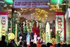 Nỗi niềm sân khấu xã hội hóa trên địa bàn Thành phố Hồ Chí Minh - Bài 1