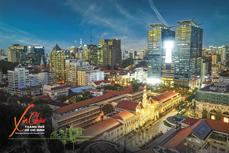 """Khởi động Chiến dịch truyền thông """"Hello Ho Chi Minh city"""""""