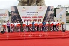 """Triển lãm tài liệu lưu trữ lịch sử """"Bình Phước kháng chiến, kiến quốc 1954-1975"""""""
