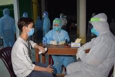越南连续第33天无新增新冠肺炎确诊病例