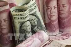 5月20日越盾对美元汇率中间价下调10越盾