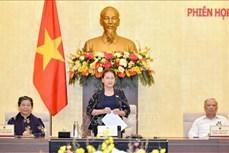 越南第十四届国会第九次会议公告