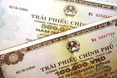 越南政府债券招标发行:成功筹资4.2万亿越盾