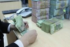 越南国会常务委员会颁发关于2019年中央预算收入增加的决议