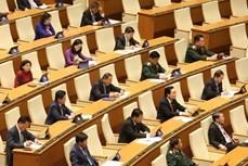 第十四届国会第九次会议公报(第二号)