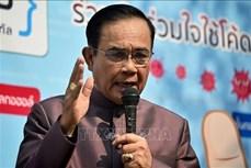 泰国大力促进东部经济走廊发展计划
