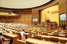 越南第十四届国会第九次会议公报(第三号)