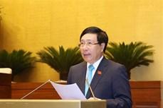 第十四届国会第九次会议:国会将听取范平明作关于《国际协议法》(草案)的呈文