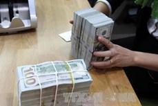5月25日越盾对美元汇率中间价下调15越盾