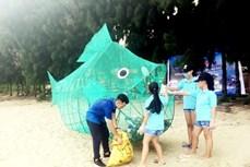 广宁省独特又有趣反塑料垃圾模式