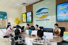 越南军队电信集团在柬埔寨等六个国家成立四级公司