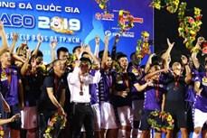 亚洲足球联合会对2020年越南职业足球联赛的举办给予高度评价