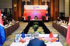 东盟与中日韩经济部长会议通过联合宣言