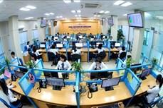 越南国家数字化转型计划获批