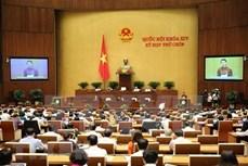 越南第十四届国会第九次会议公报(第十一号)