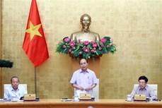 越南政府总理同意KTV、歌舞厅行业恢复营业