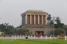 胡志明主席陵6月15日至8月14日暂停开放接待游客