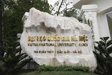 越南两所大学继续入选2021年世界大学学科排名