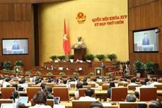 越南第十四届国会第九次会议公报(第十四号)