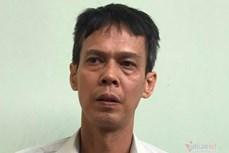 胡志明市公安扣押一个煽动颠覆国家的分子