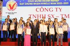 超过600家企业获得越南优质产品证书
