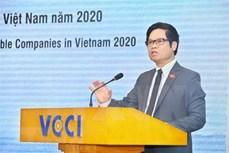 东亚企业理事会第47届会议聚焦经济恢复措施
