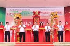 越南河内市商品周展销会在河内开幕