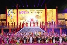 2020年顺化联欢节:文化遗产与融入和发展-顺化一直在革新