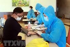 新冠肺炎疫情:越南连续68天无新增本地确诊病例