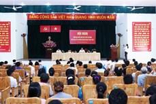胡志明市市委书记开展接待选民活动