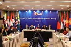 ASEAN 2020:面向一个团结协作 为人民带来利益的东盟共同体