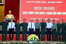 越南政府总理阮春福出席2020年上半年全军军政会议