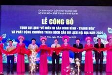 """越南推出""""到访宁平-清化遗产之地""""的旅游线路"""
