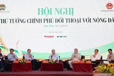2020年政府总理与农民对话活动将在得乐省举行